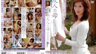 Misuzu Shiratori in My Friend's Mother